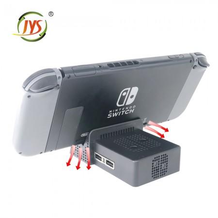 【現貨】任天堂switch帶PCBA板散熱底座盒SWITCH TV盒子可充原廠底座
