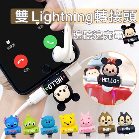 【預購】迪士尼 音源充電2合1雙Lightning轉接頭 轉接器 音源線 通話 充電線 耳機轉接線 iPhone X 7 8 Plus XR XS X RUNWAY FASHION ICON