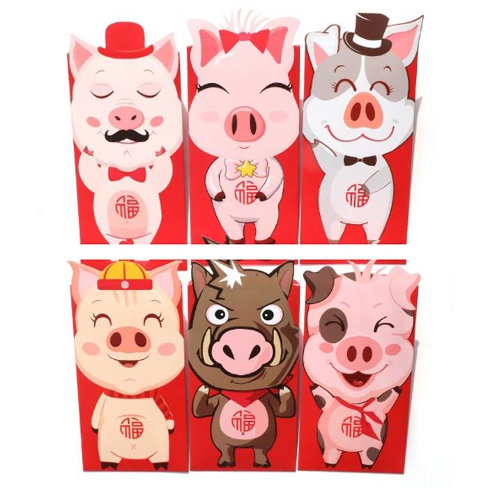可愛小豬紅包袋(一組6入) X RUNWAY FASHION ICON