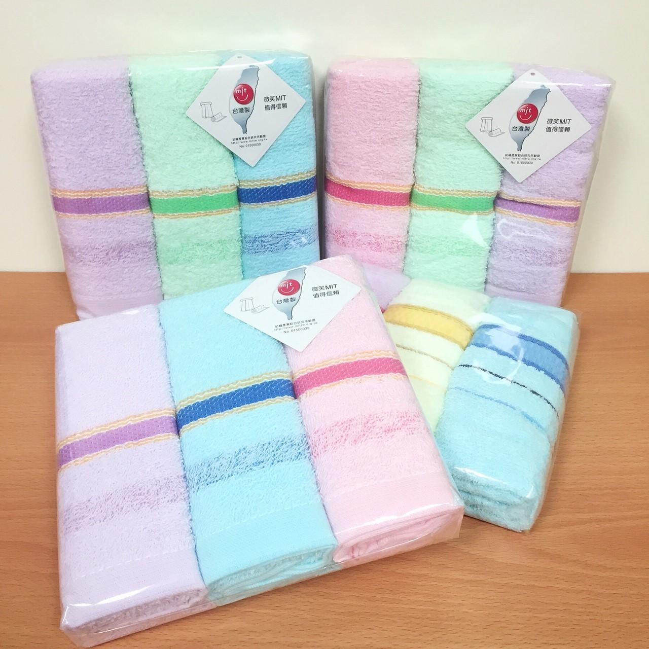 【絕版現貨優惠出清】 MIT台灣製造品質保證毛巾一包三條(顏色隨機出貨)