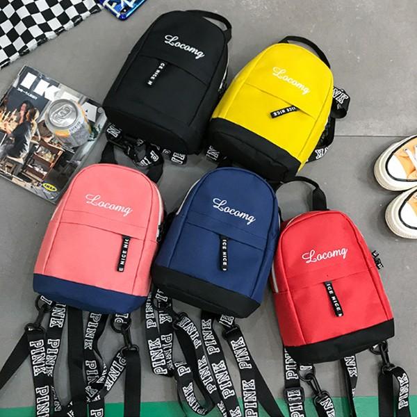 【免運】休閒流行字母牛津布多功能旅行雙肩後背包手提包(5色) X RUNWAY FASHION ICON