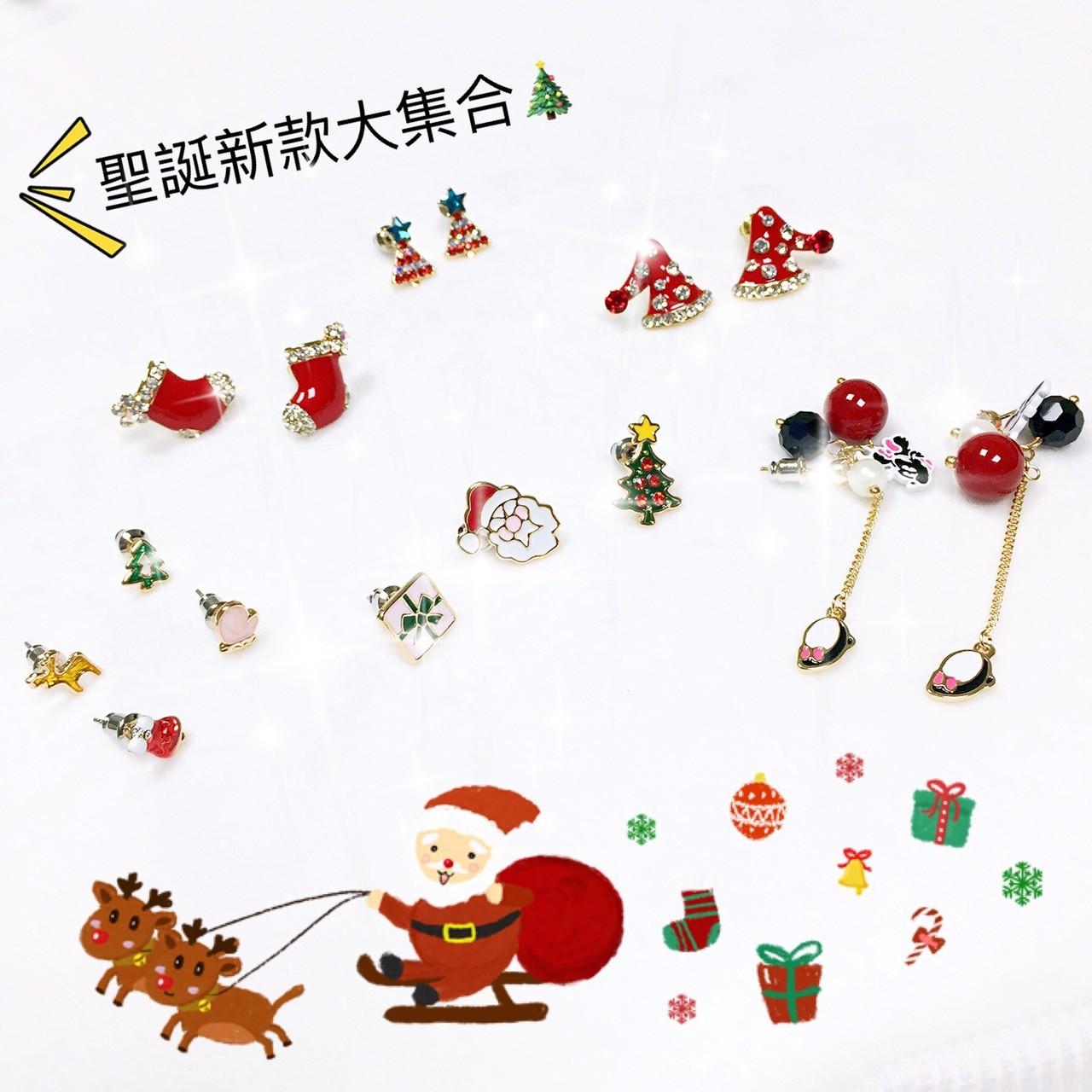 【聖誕節系列】聖誕節專屬經典元素造型耳環5款 X RUNWAY FASHION ICON