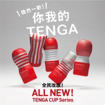 TENGA CUP 經共款飛機杯 一次性使用真空杯 ♥ 送禮私密小物穩如泰山的人氣第一名X RUNWAY FASHION ICON