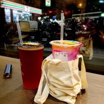 北極熊環保飲料杯小提袋 | 水壺袋 | 棉布