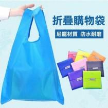 【現貨白色】素色繽紛環保摺疊大容量收納提袋