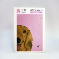 臘腸 - 拼圖300 片