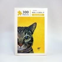 虎斑貓 - 拼圖300 片