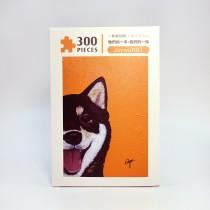 黑柴 - 拼圖300 片