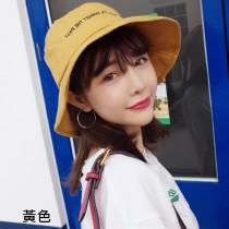 【買一送一】小清新遮陽學生可愛漁夫帽(7色) X RUNWAY FASHION ICON